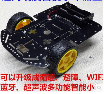 Singlechip drive smart car chassis 2 wheel trolley car tracking avoidance car chassis chassis chassis