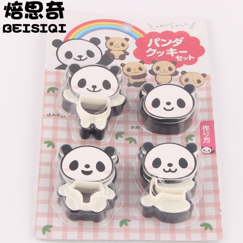 Siqi panda bear cookie biscuit mold three-dimensional cookie mold die cut mold fondant biscuit color