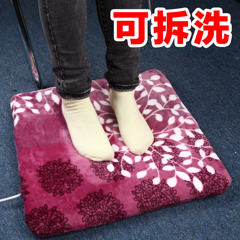Sirian washable heated seat cushion office heating pad small electric blanket cushion cushion usb fever unplugged