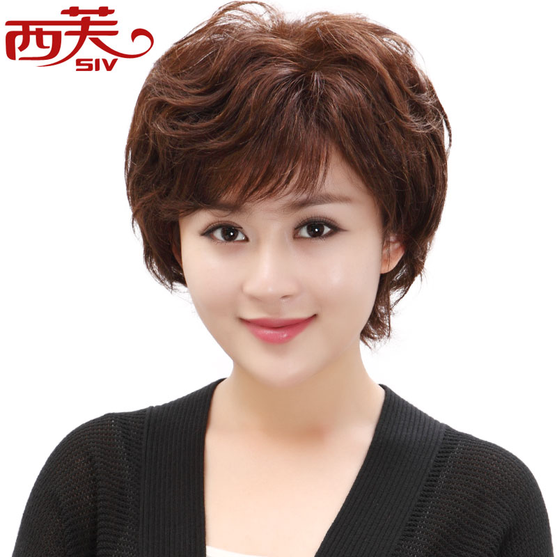 Siv hand woven hair real hair wig middle-aged woman with short hair fluffy realistic short hair wig middle-aged mother wig