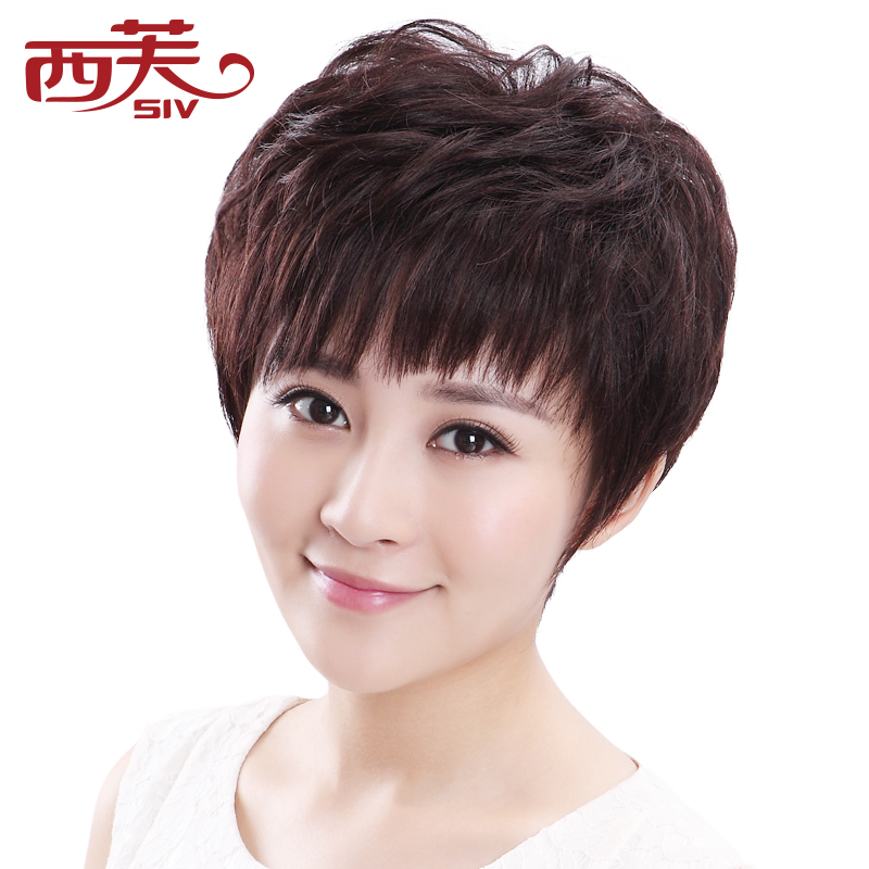 Siv middle-aged woman with short hair wig for her mother middle-aged lady wig short hair wig fashion fluffy realistic