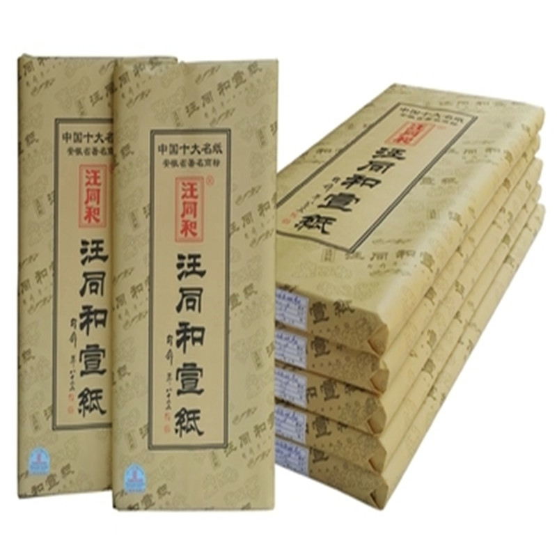 Six feet of net rice paper skin anhui jing county calligraphy wang single rice paper 6 of health declared landscape calligraphy rice paper