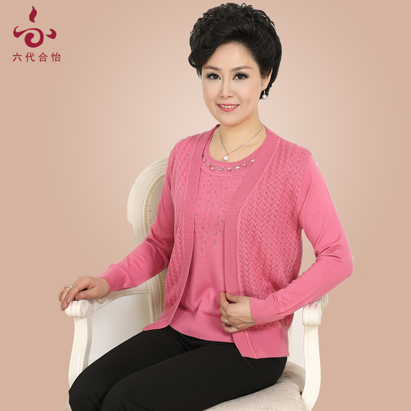 Six generations together yi middle-aged middle-aged women's sweaters spring piece mother dress spring and autumn long sleeve cardigan thin