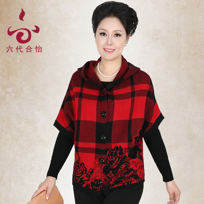 Six generations together yi middle-aged women spring sweater sweater middle-aged women mother sheep sweater spring and autumn new