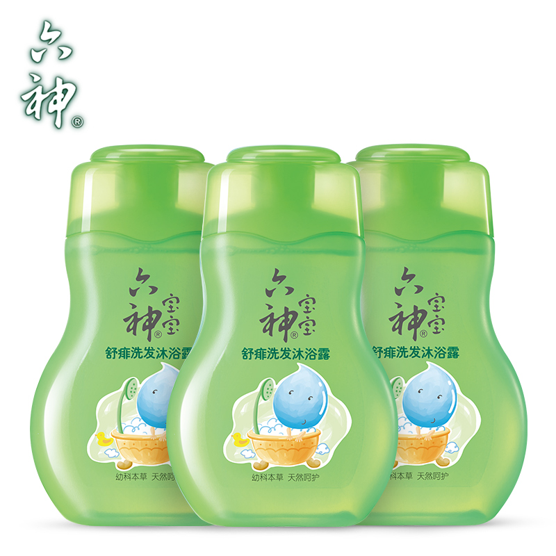 Six god shu rush baby shampoo and shower gel (ayanokusa square) 200 ml * 3 shu rush to wash Statements were made by the bath combo
