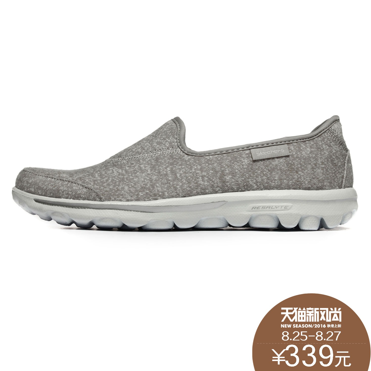 skechers shoes china