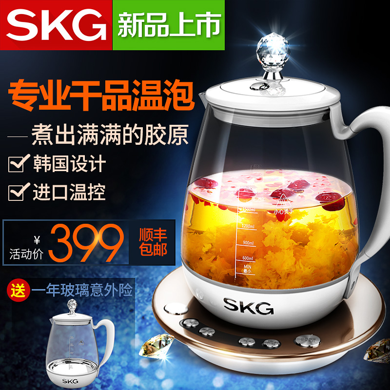 Skg automatic health pot thicker glass multifunction korean design imported thermostat high end teapot 1.8l