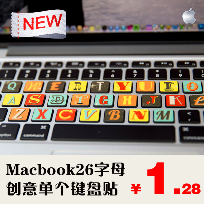 Skinat apple laptop keyboard foil desktop computer imac wireless keyboard button button stickers affixed stickers alphabet