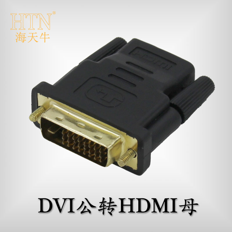 Sky cattle dvi24 + 5 pin dvi to hdmi male to hdmi female adapter dvi adapter hole