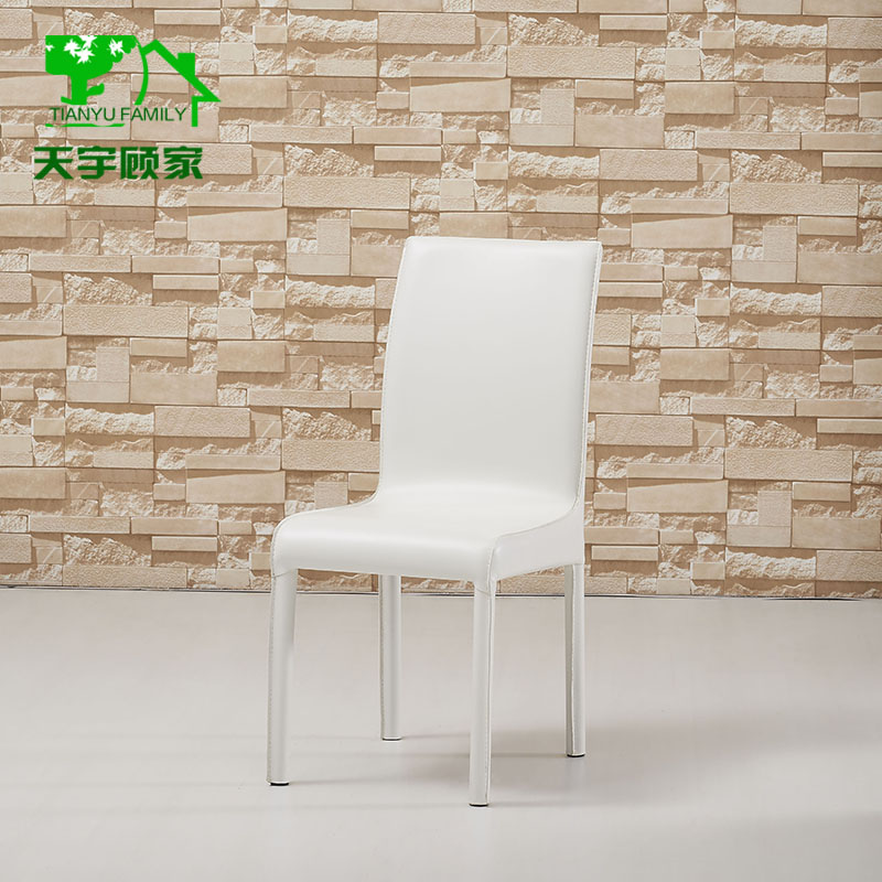 Sky homely white pu leather dining chairs solid wood dining chair dining chair stylish minimalist modern small apartment wood leather chairs