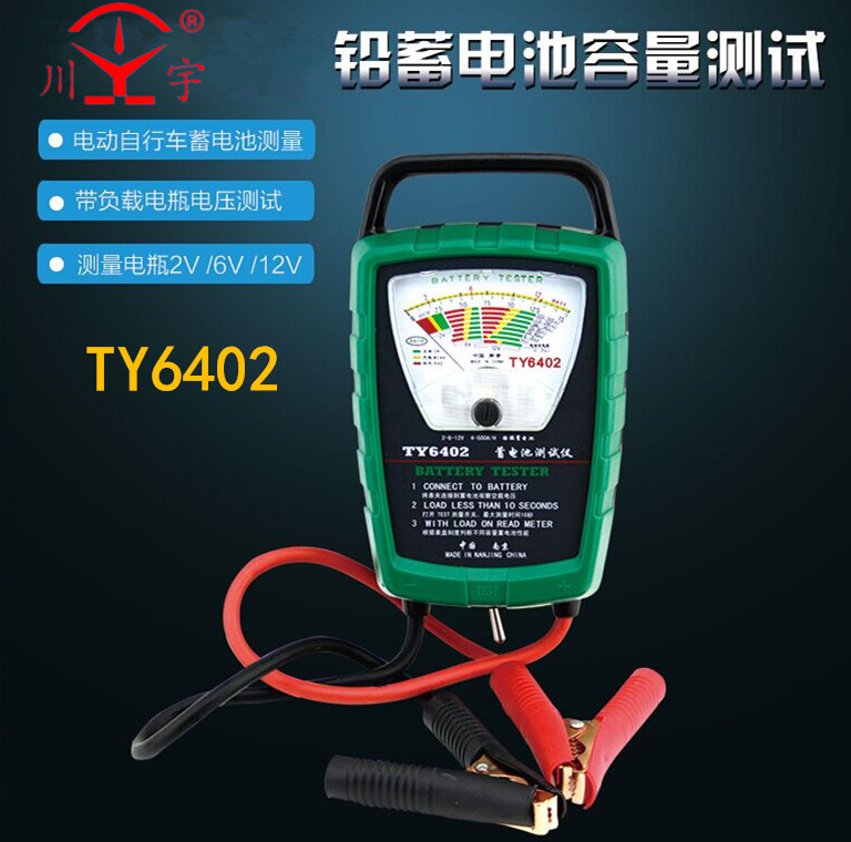 Get Quotations Sky Ty6402 Battery Tester Capacity Electric Car Measurement Table