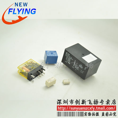 Skywave hjr-3ff-sh 12 v 10a 4 pin relay new and original power supply module 10 from the