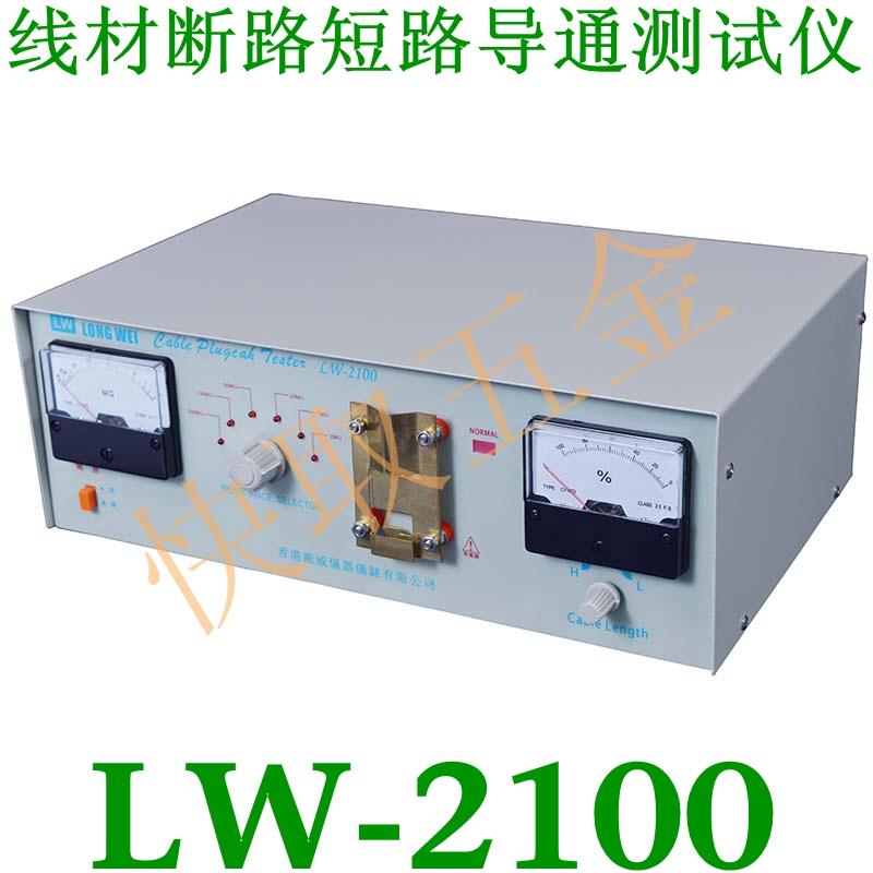 China Circuit Breaker Tester, China Circuit Breaker Tester