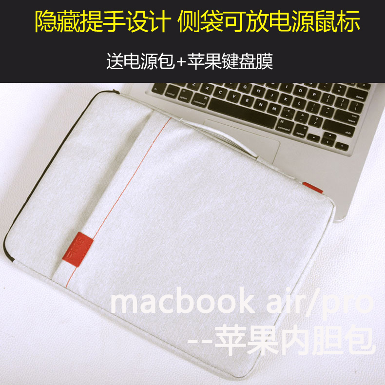Sleeve protective sleeve apple macbook pro/air 11/12/13/14/15 inch laptop bag