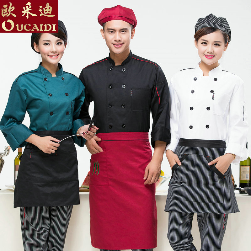 Sleeved chef service hotel uniforms fall and winter clothes catering houchu hotel restaurant chef uniforms chef uniforms clothing for men and women