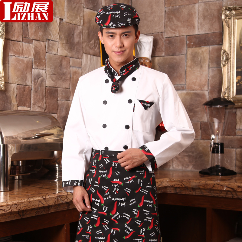 Sleeved hotel chef service hotel chef service hotel chef clothing kitchen chef uniforms sleeved overalls overalls work clothes for men and women