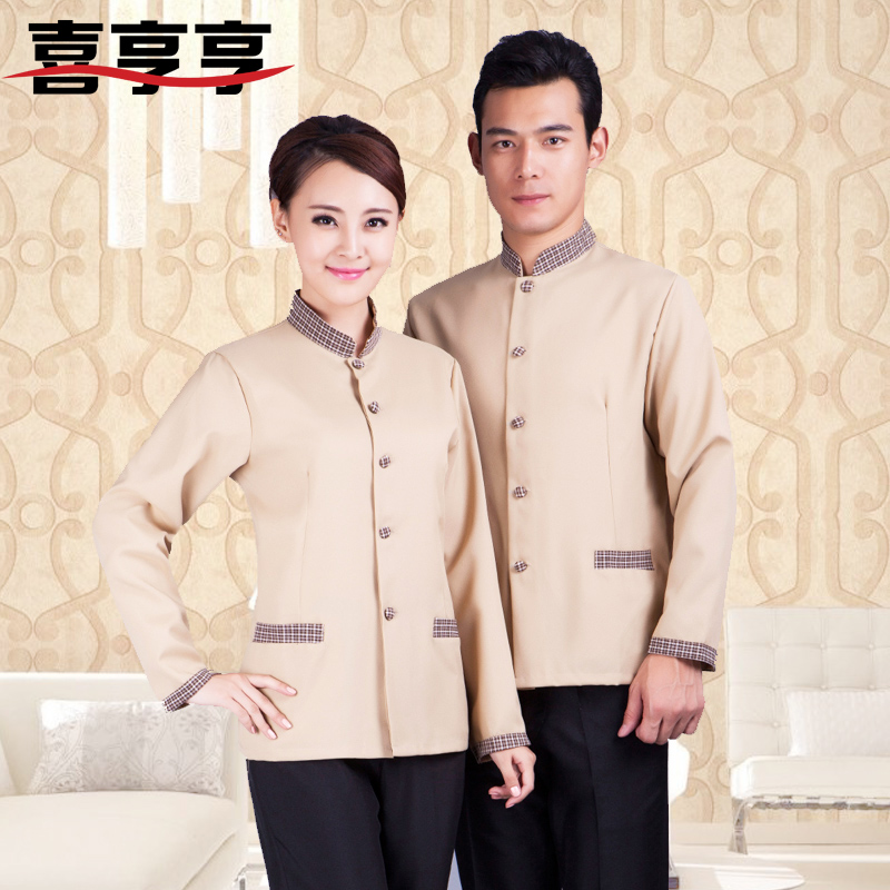 Sleeved overalls hotel room cleaning service property cleaning service hotel cleaning clothes fall and winter clothes long sleeve