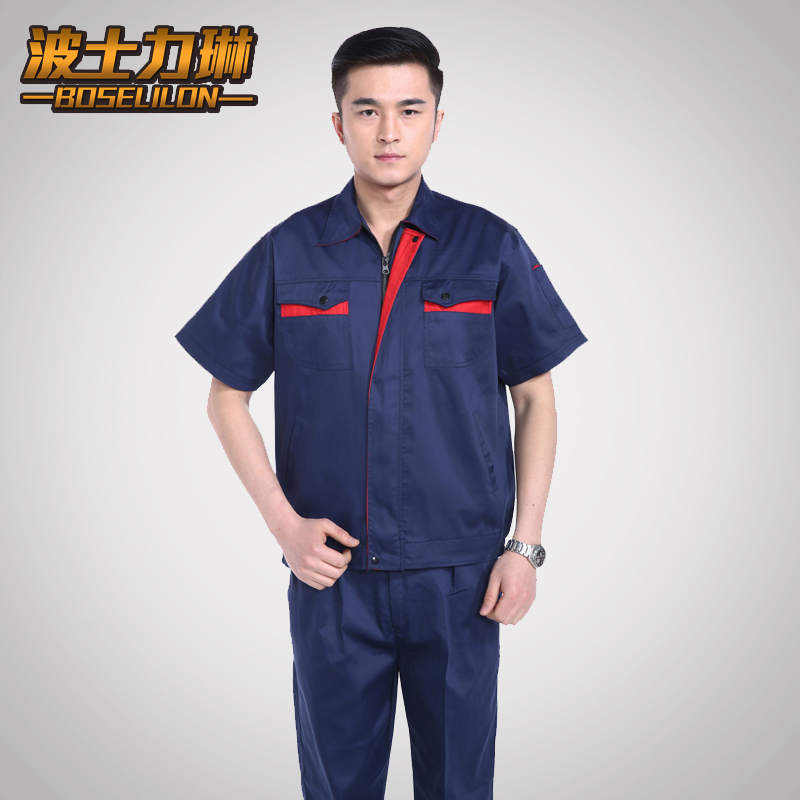 Sleeved overalls summer clothes work clothes suit male protective clothing overalls factory service auto repair work clothes suit