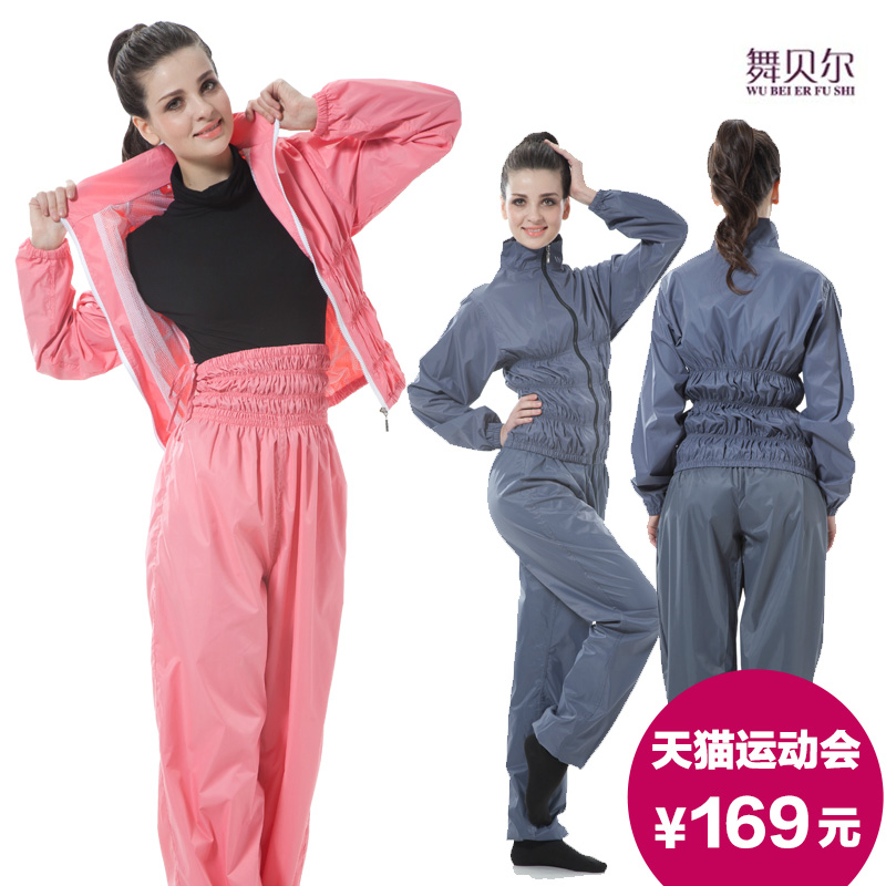 Slimming pants slimming clothes sauna suit sauna pants slimming clothes sauna pants dance pants female sports and fitness shipping
