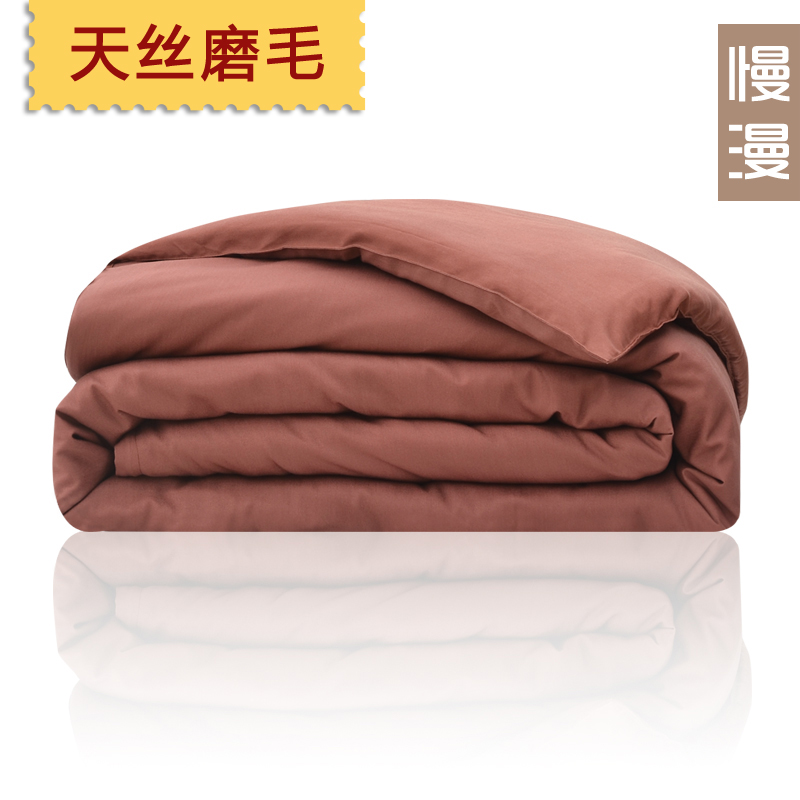 Slow man textile sanding tencel lyocell simple plain solid single or double quilt bedding