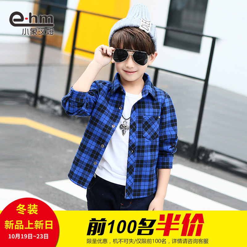 Small children like beckham 2016 winter new children's clothing boys plus velvet shirt boys cotton shirt children bottoming shirt winter