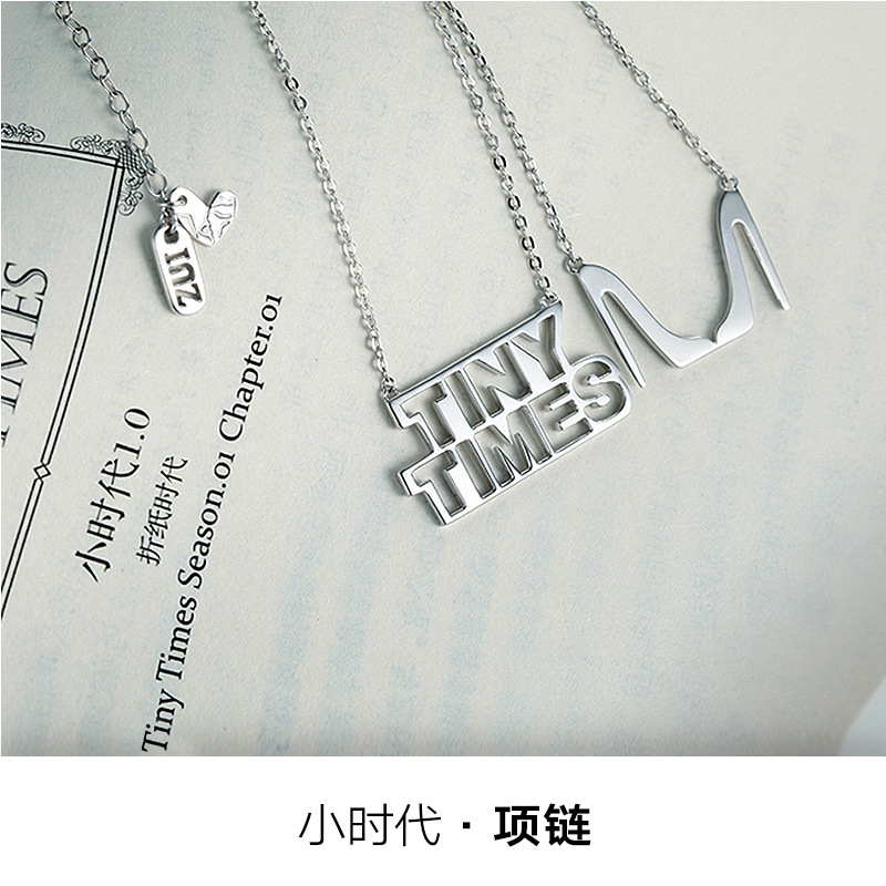 Small era gjm most world life just us clavicle chain necklace 925 silver high heels models
