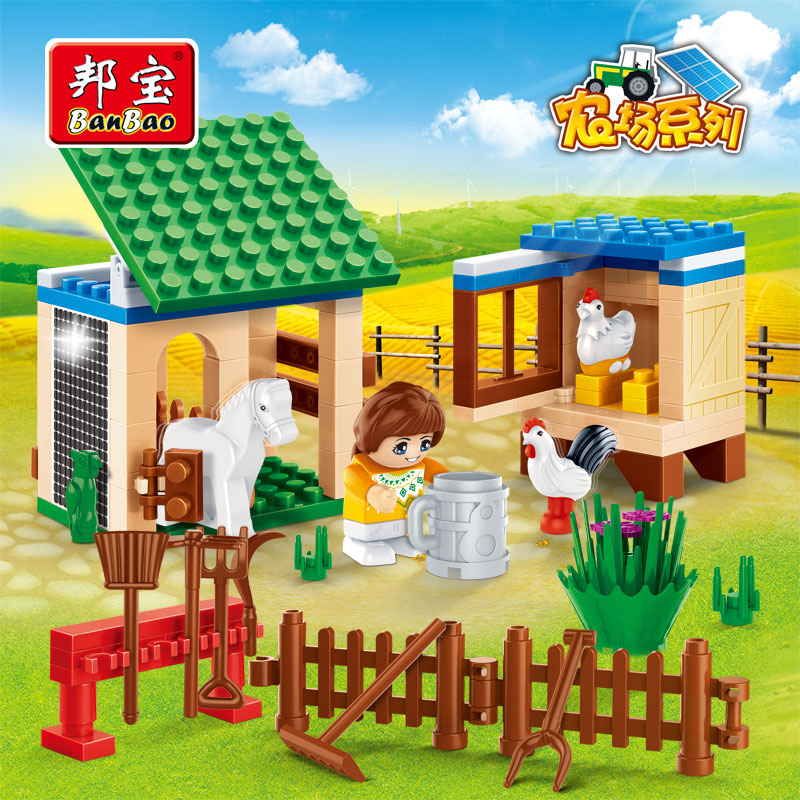 [Small particles] bang bao creative fight inserted blocks puzzle toys for children garden style love small ranch 8585