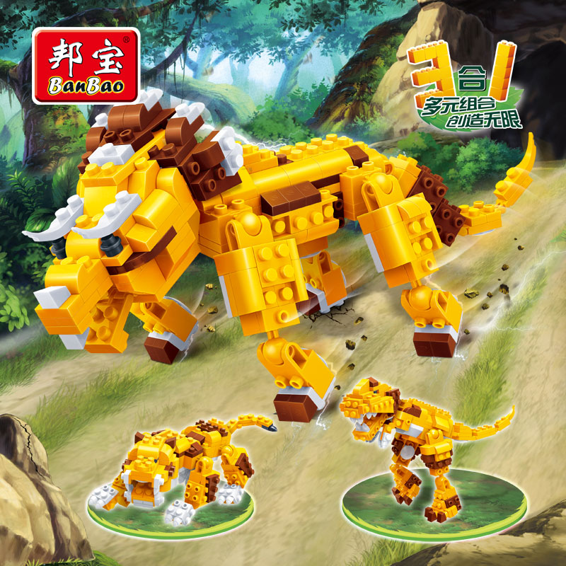 [Small particles] bang bao new educational toy building blocks animal creative 3 in 1 fear triceratops dragon 6852