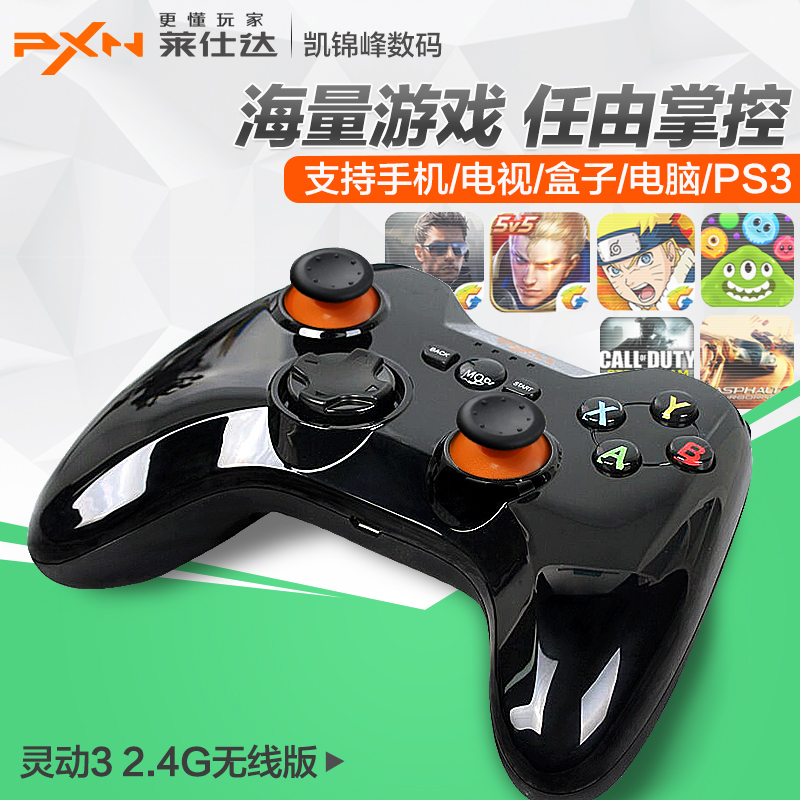 Smart 3 pc computer wireless gamepad android mobile tv box lynx box cf king of glory
