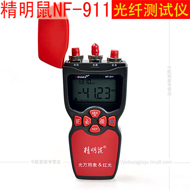 Smart mouse NF-911 with three optical power meter/steady light/red light fiber optic test pen test equipment