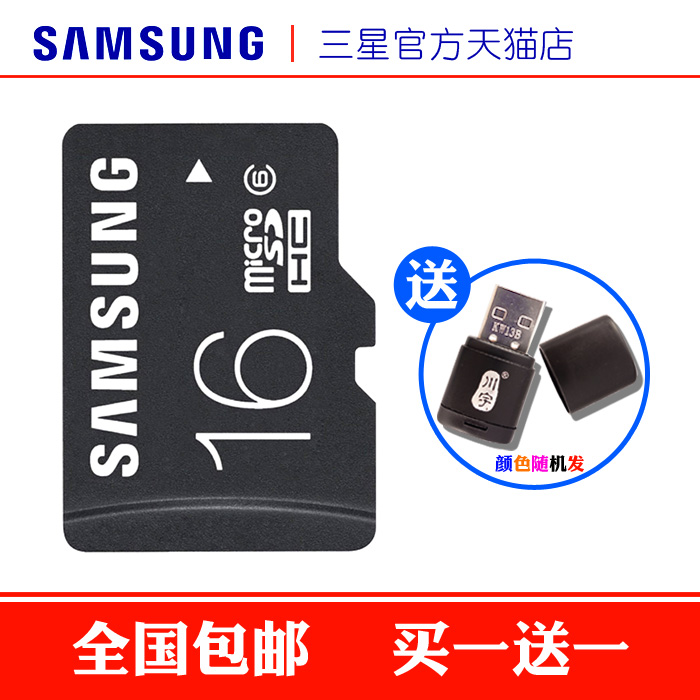 Smart phone memory card mini sd card memory card 16g samsung lg htc zte lenovo cool