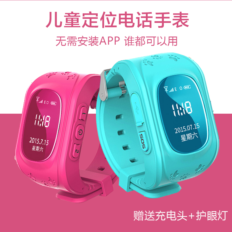 Smart phone wrist watch mobile phone positioning children watch anti lost bracelet positioning card mobile phone watch men and women students