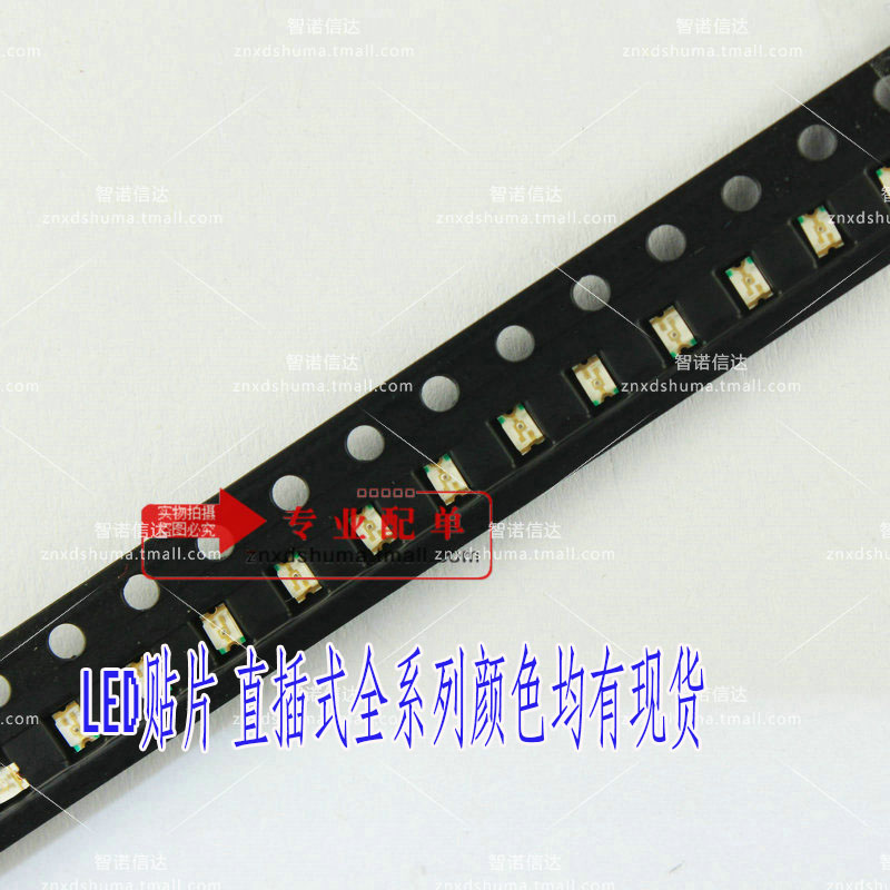 Smd led light tube 0402 bright pink pink light pink light pink