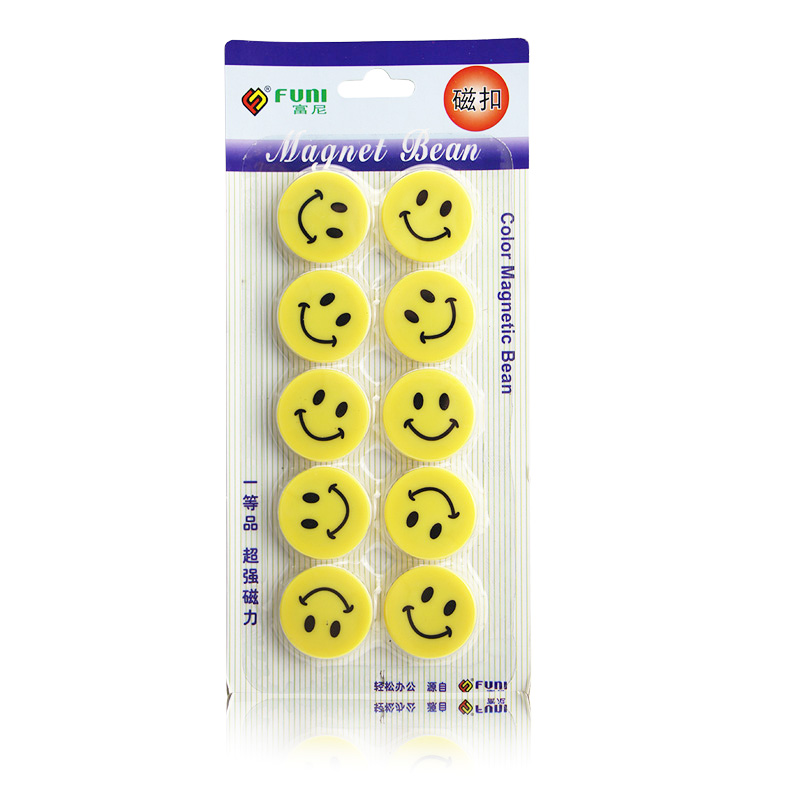 Smile round magnet magnetic particles cikou office whiteboard magnetic particles powerful magnet high quality teaching magnetic stickers 10 loaded