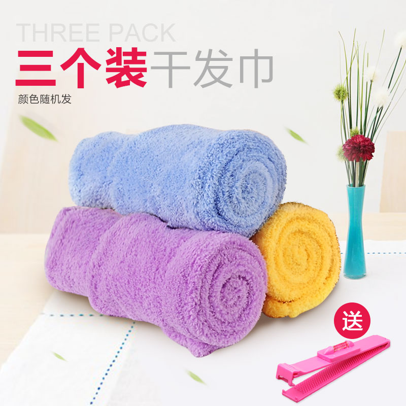 Smithchu thick dry hair super absorbent towel dry hair dry hair cap shower cap super bag three loaded