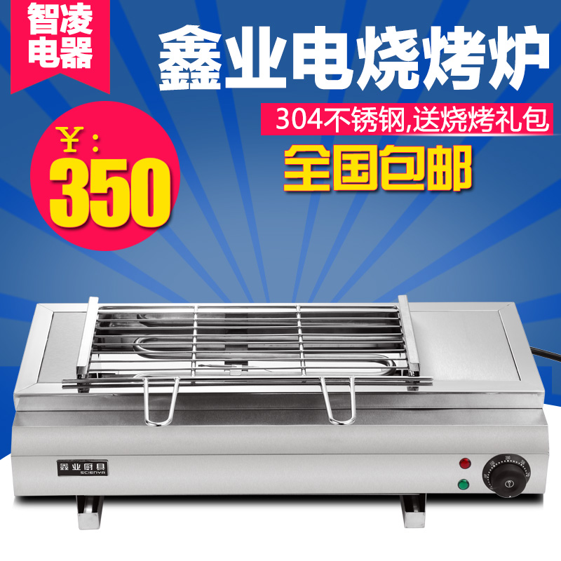 Smokeless electric oven thermostat temperature probe line oil consumer and commercial electric oven grill teppanyaki grill pan electromechanical
