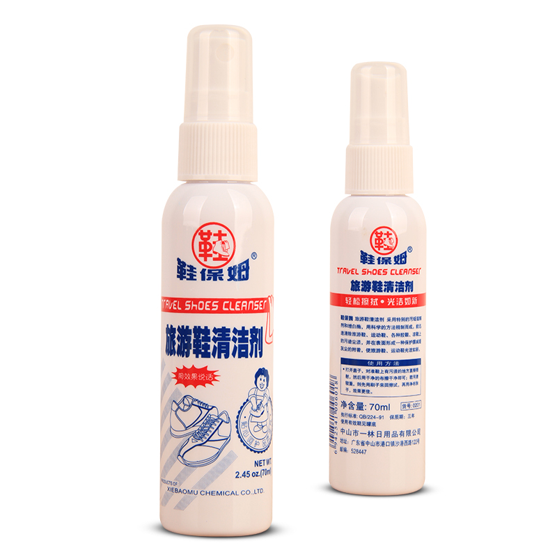 Sneakers shoes nanny cleaners sneakers shoes basketball shoes sandals detergent cleaning and maintenance agents 70 ml