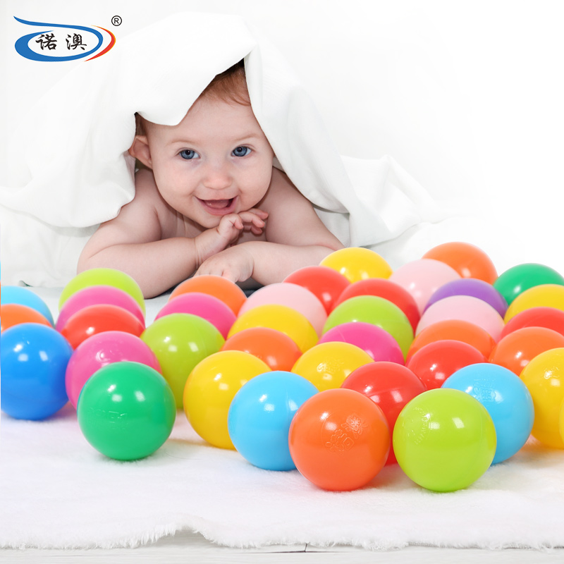 Snow australia baby infant children's toys marine ball ball ball pool children's amusement toys 30 installed