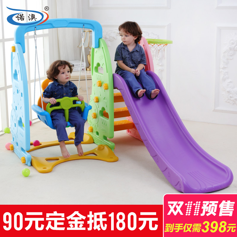 Get Quotations · Snow Australia Baby Playground Slide And Childrenu0027s Indoor  Slide Swing Plastic Toys Household Can Multifunction Slippery