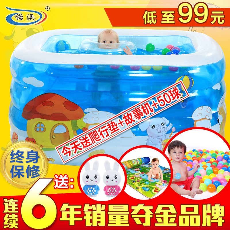 Snow australia oversized square inflatable baby pool tub thick infants and young children baby child home with family