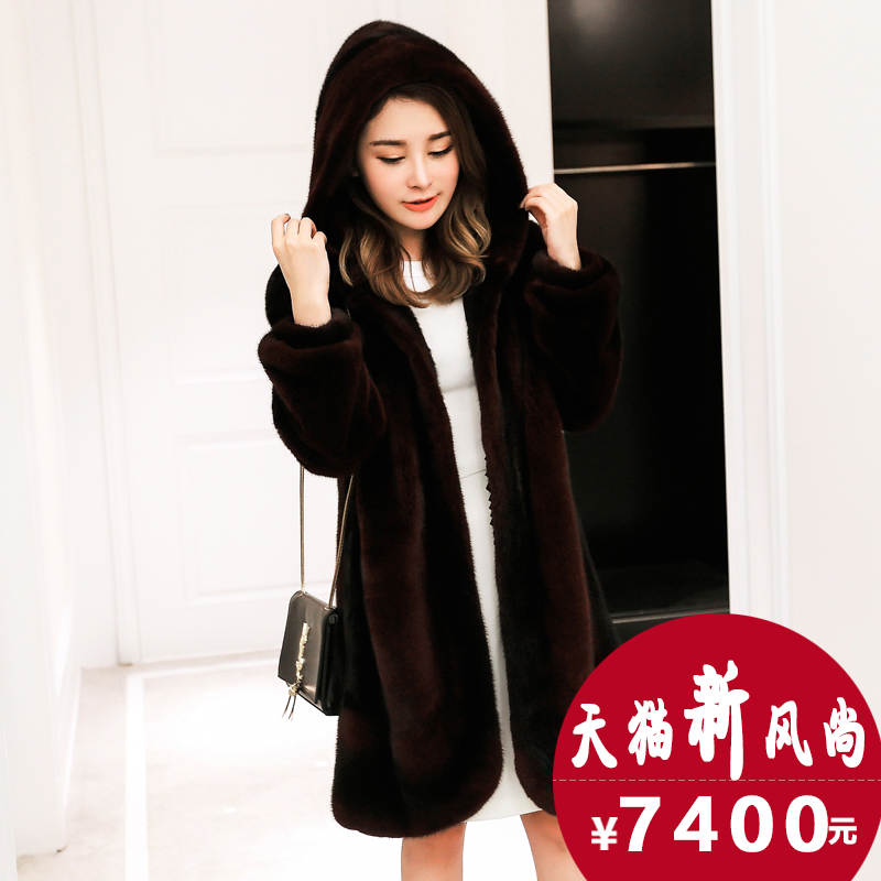 Snow makeup 2016 new imported mink whole mink grass girls long section hooded fur coat fashion coat