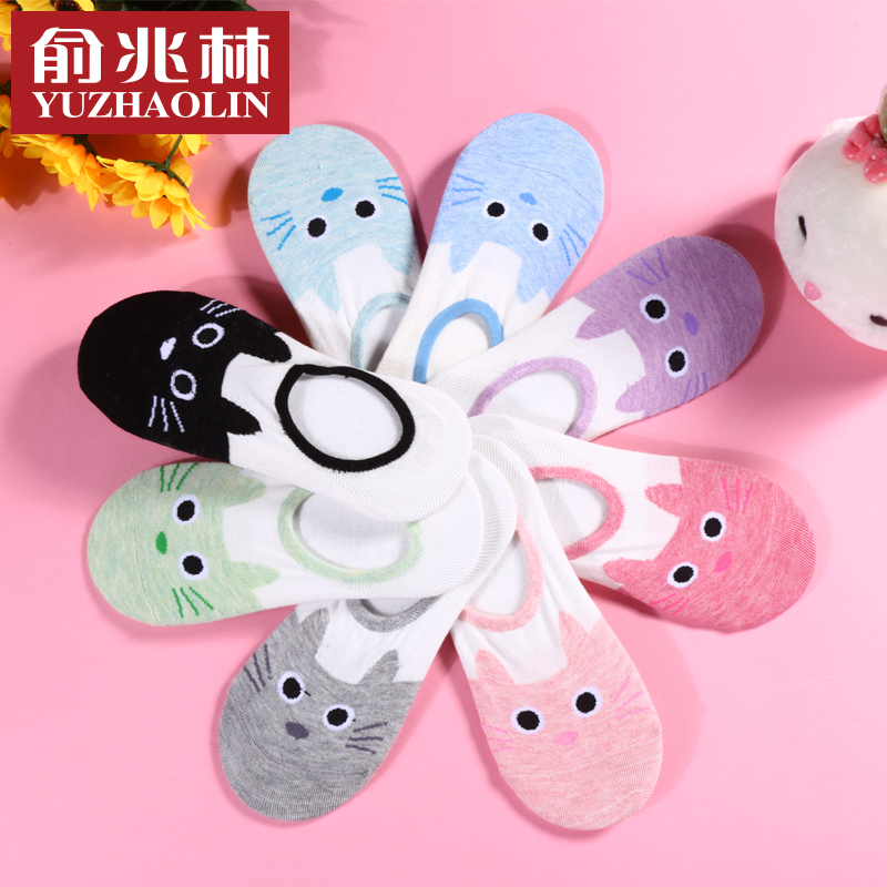 Socks male/ms. shallow mouth invisible socks summer to help low with excellent quality cotton socks wicking socks 8 pairs gift box