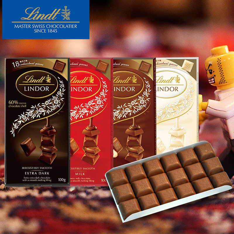 [] Soft heart lindt lindt milk/hazelnut milk/clever special thick black/white chocolate 100gx3