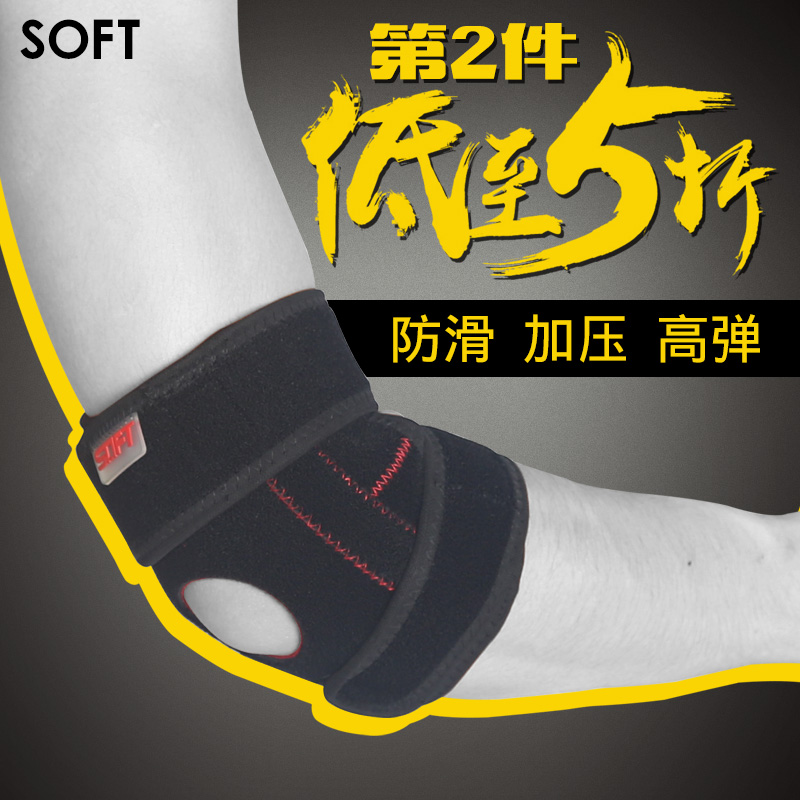 Soft sports and fitness pressurized badminton basketball tennis elbow elbow guard armband brace breathable warmth men and women