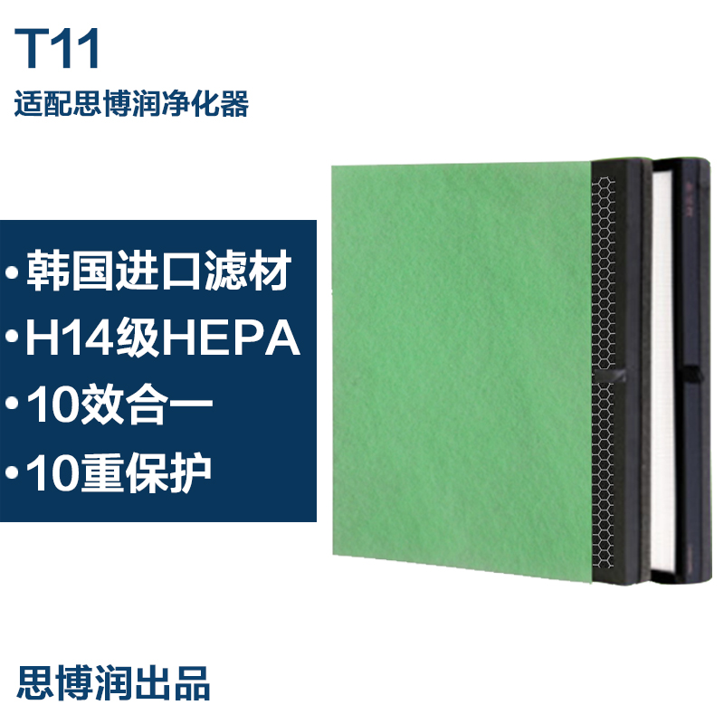 Softbrands run fan-coil grade hepa filter air purifier filters h14 t11 1 kilograms of activated carbon