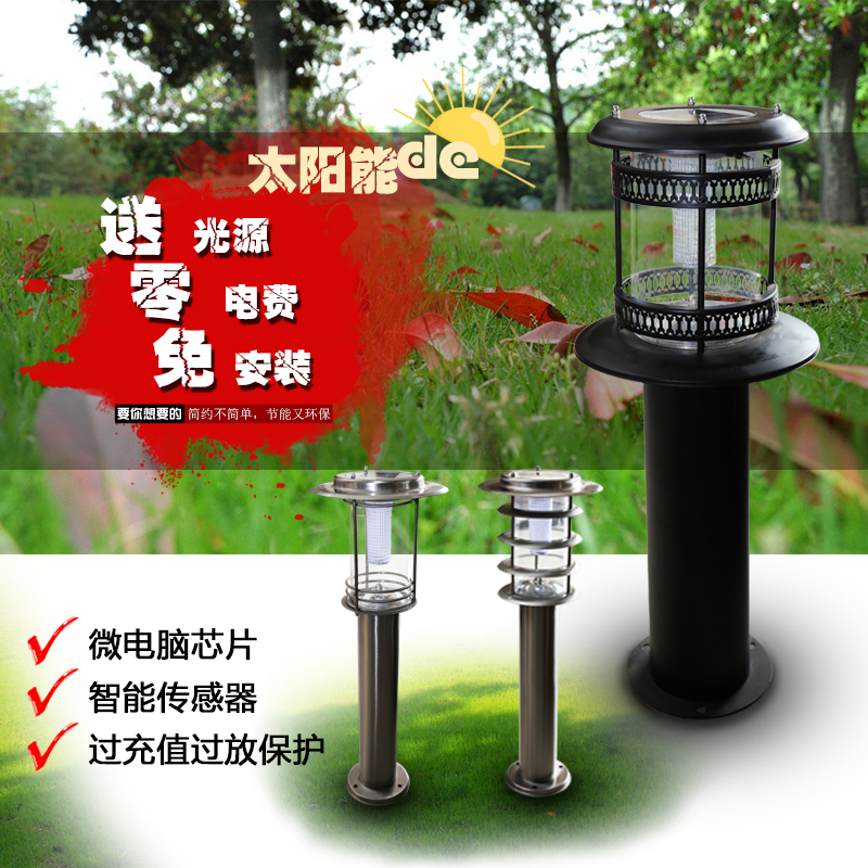 Solar lawn light lawn lights garden lights garden lights outdoor waterproof stainless steel lights garden solar street
