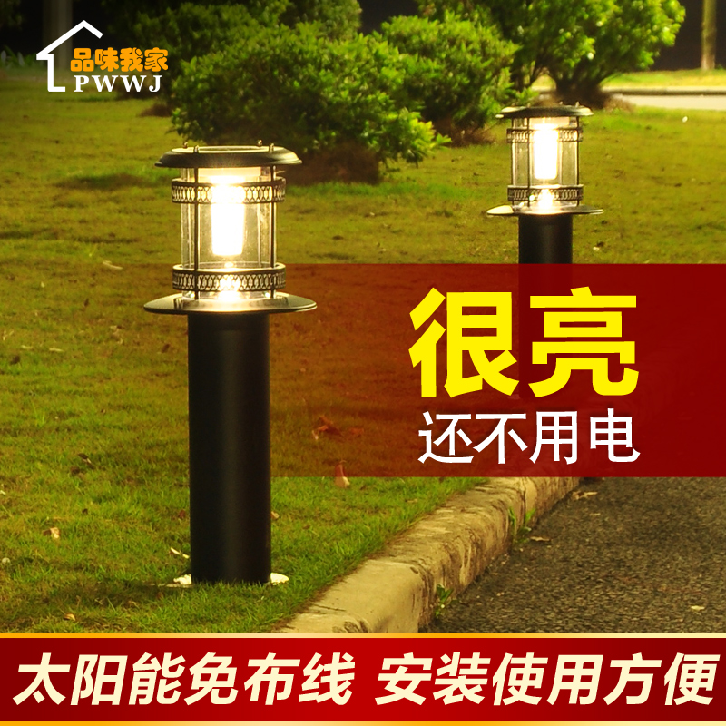 Solar lawn lights garden lights garden lights solar landscape lights led lawn light lawn lights garden lights outdoor waterproof