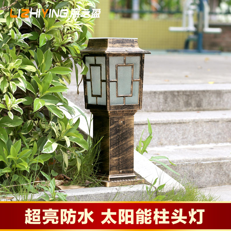 Solar lights super bright outdoor landscape lawn light lawn lights garden lights led garden lights garden lights garden lights outdoor street