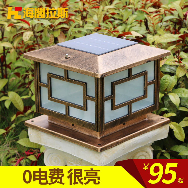 Solar pillar light large courtyard villa european wall lamp door lamp door lights outdoor waterproof outdoor landscape