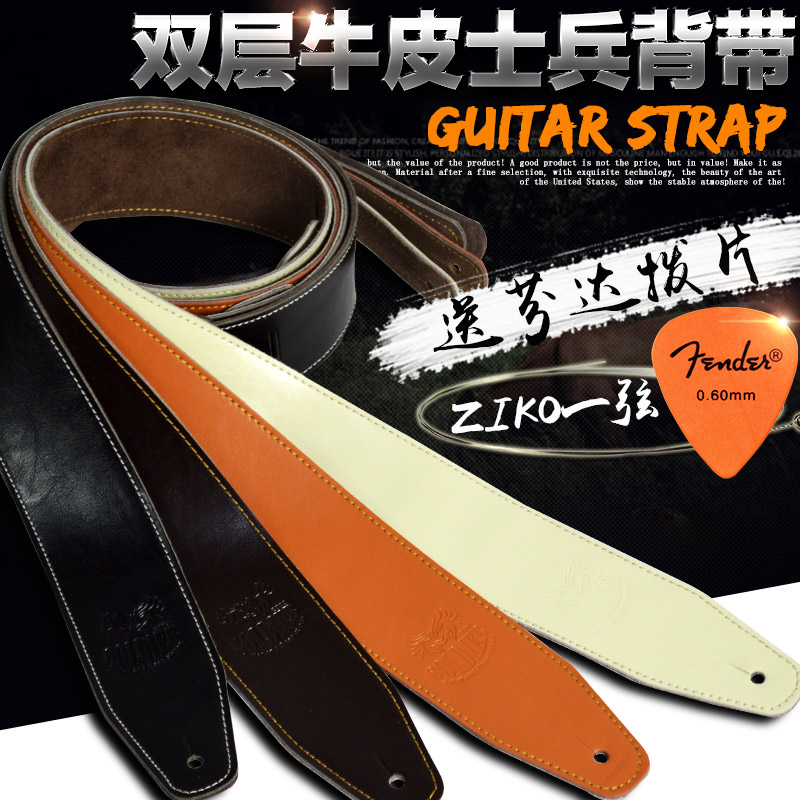 Soldier soldier carbolite ballad bass guitar strap widened thickened double leather guitar strap